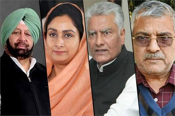 political parties will have a reputation for prestige this hot seats