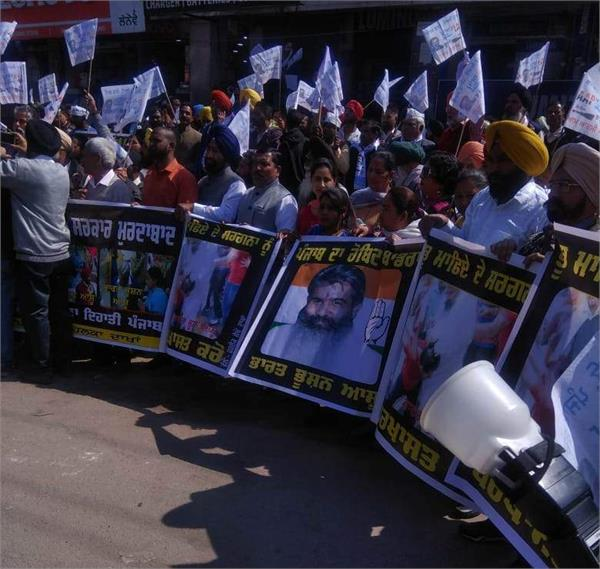 protest against cabinet minister bharat bhushan ashu