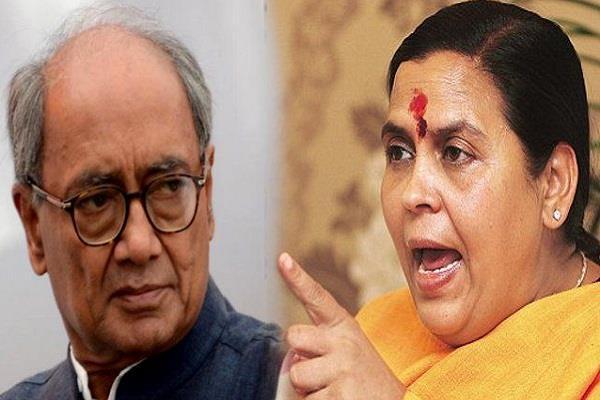 uma bharti came to bhopal for election campaign