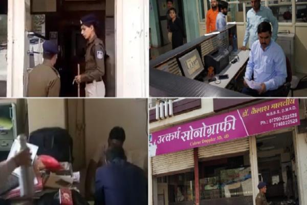 income tax department s big raid badwani