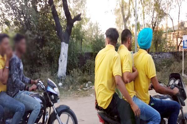 trippling on bike