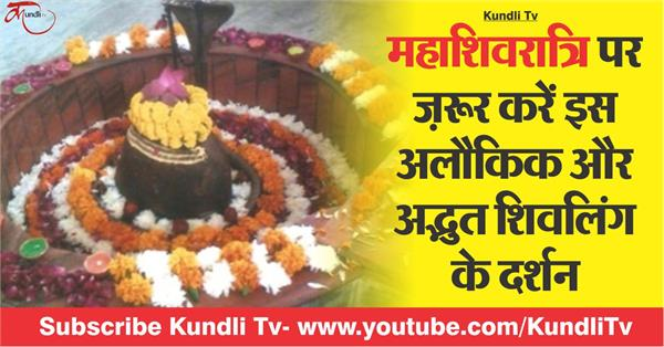 shri bhusweshwar temple of rohida