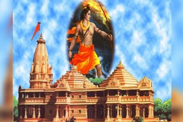 ayodhya dispute ram lala s lawyer told the court