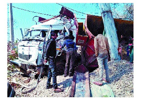 yamunanagar accident news