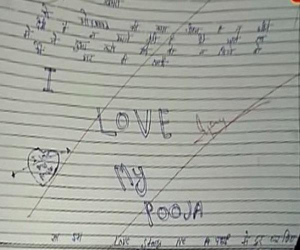 up board students wrote in the examination love story
