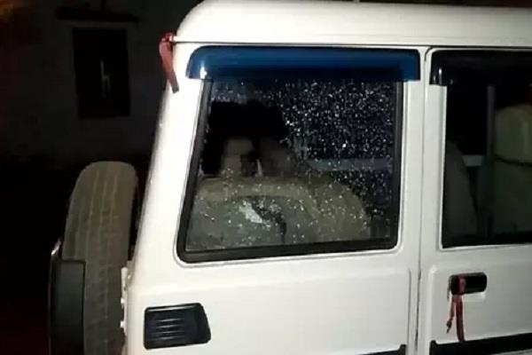 criminal attacks on police team to take action