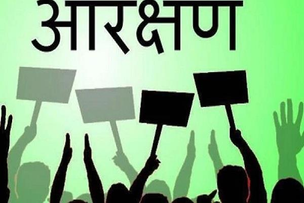 obc s 27 reservation will not be in the education sector