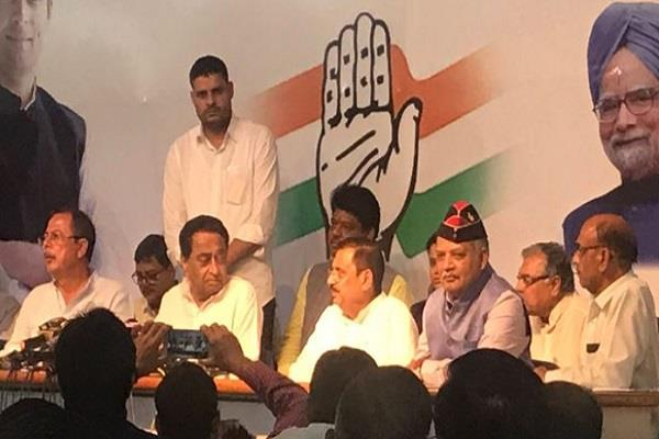 rajendra shukla s brother included in congress