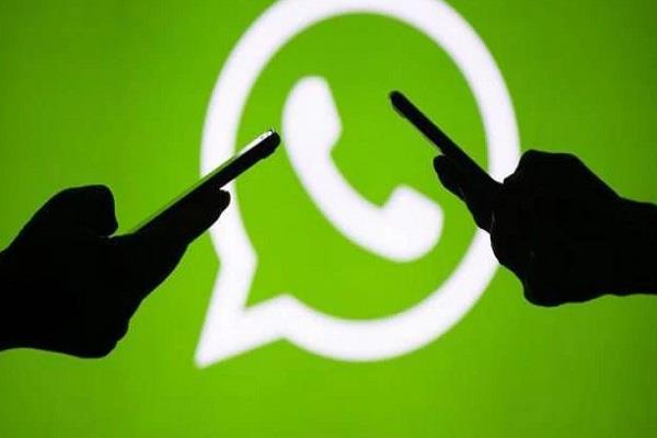 mobile app whatsapp abhijit bose