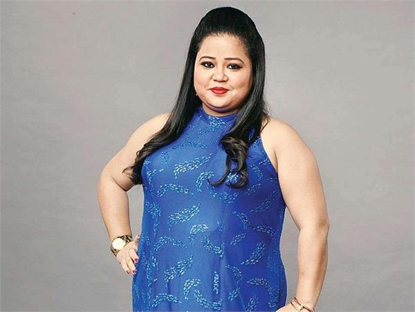 Inspired Lifestory: बेहद गरीबी में बिता कॉमेडियन भारती का बचपन, मोटापे के लिए सुनती थी रोज ताने