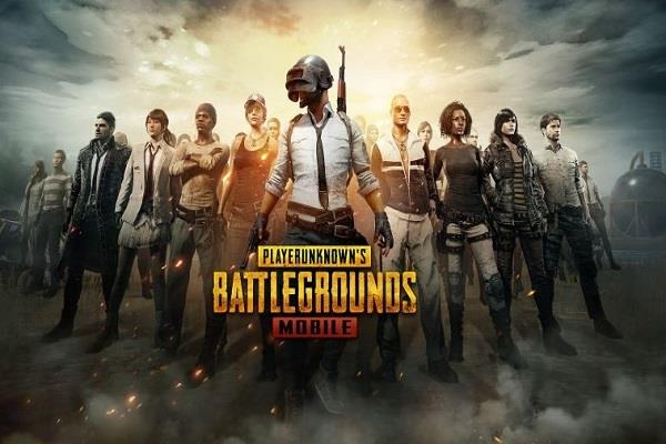 10 students arrested for playingg pubg game