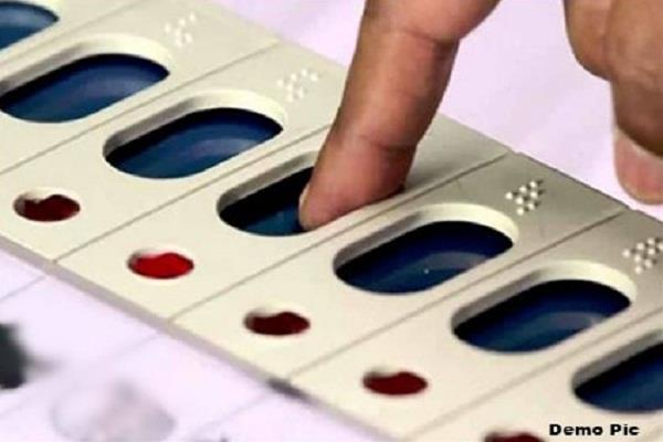 lok sabha elections 2019 this time it will be easy to vote