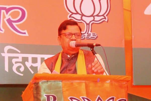 bjp mla dr kamal gupta controversial statement for loksabha election