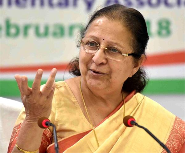 8 बार लोकसभा चुनाव जीतने वाली पहली महिला सांसद सुमित्रा महाजन, जानिए उनका अबतक का सफर