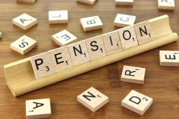 complaints of non pension elderly from ctm