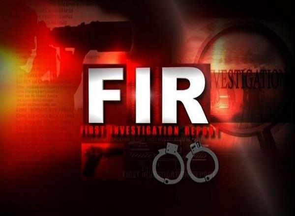 fir lodged against police