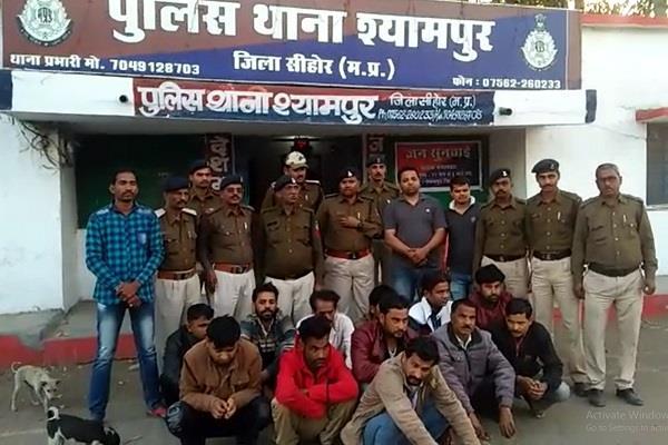 police raid on gambling base