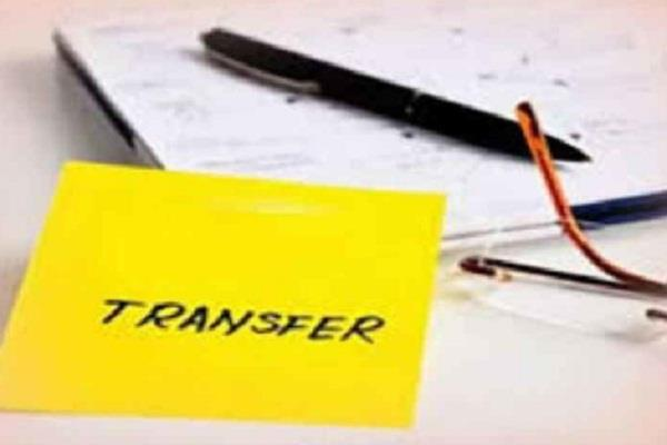 transfers of police officer