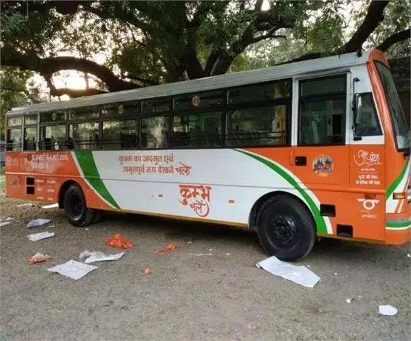 300 shuttle buses to be held at kumbh fair at mahashivratri festival