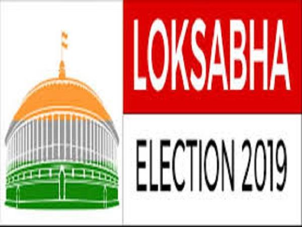 lok sabha elections will be held soon