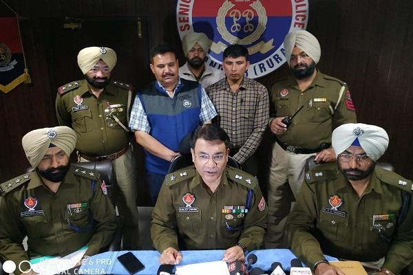 coming from delhi to punjab to supply heroin
