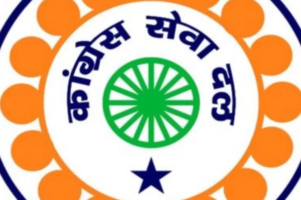 lok sabha regional incharge appointed
