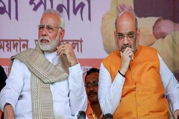 ram and hindu increased the tension of the bjp government