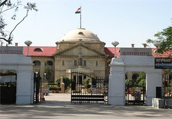 counseling of associate professors to be deployed till march 20 high court