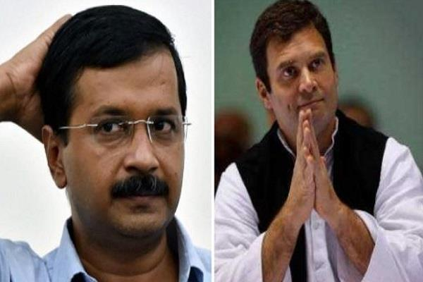 aap attack on rahul gandhi about alliance