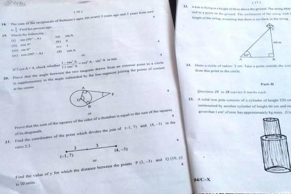 students  punjab education department  students questions mathematics paper