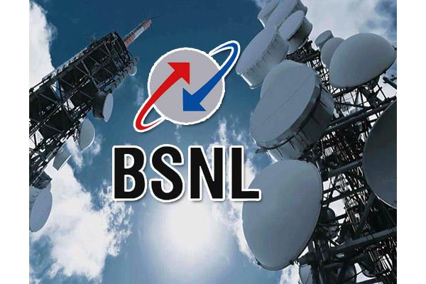 the bsnl is being deliberately shown to stop the bad situation