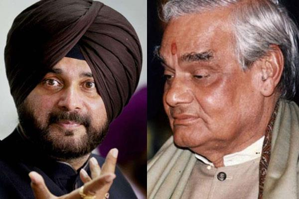 atal bihari vajpayee had election campaign for navjot sidhu