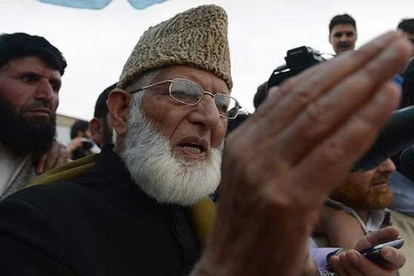 syed ali shah geelani s son in law reached the court for interrogation