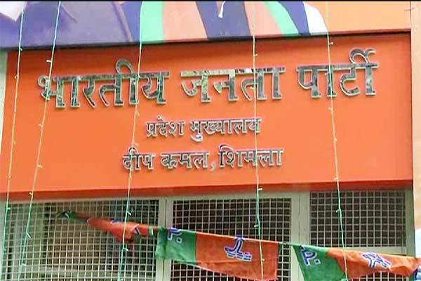 bjp s road map ready about loksabha election