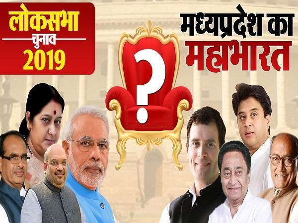who will win guna loksabha
