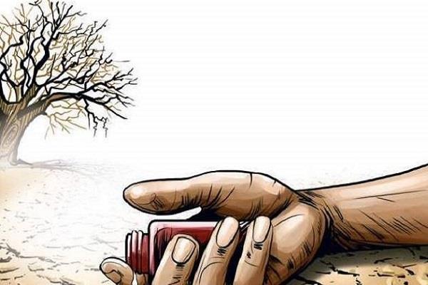 a farmer suicides a pesticide drug