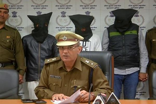 drug recoverd by three smugglers in gurugram