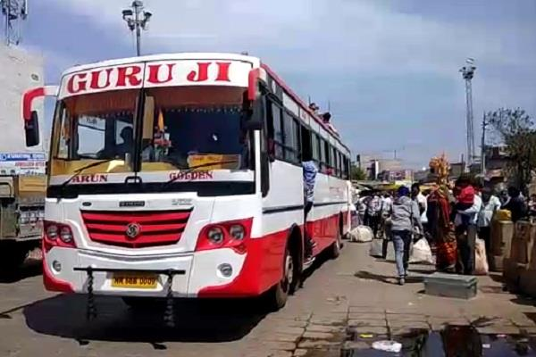 co operative buses operators of takes fair from girls