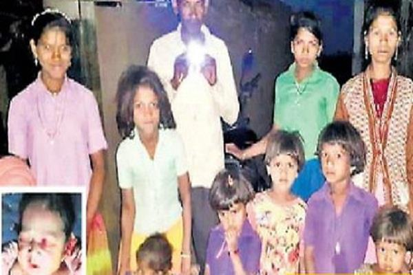 12 daughters in love for son