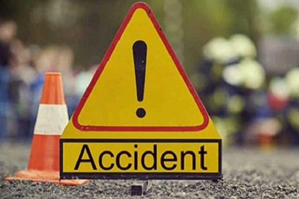 death in a painful road accident