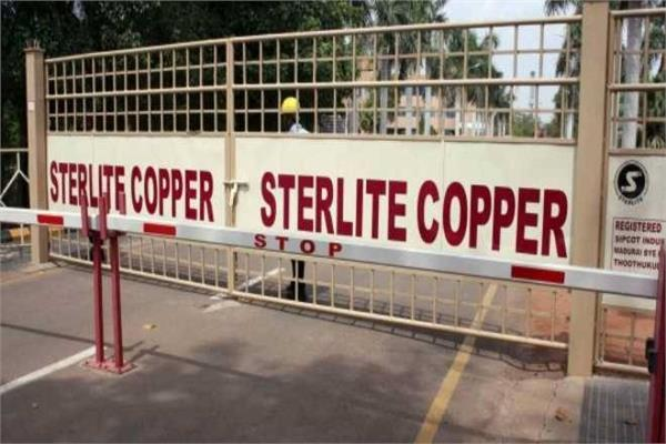 sterlite copper appointed by vedanta s new ceo of india s copper company