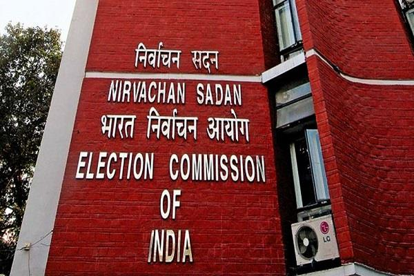 delhi bjp appeals to election commission special supervisor