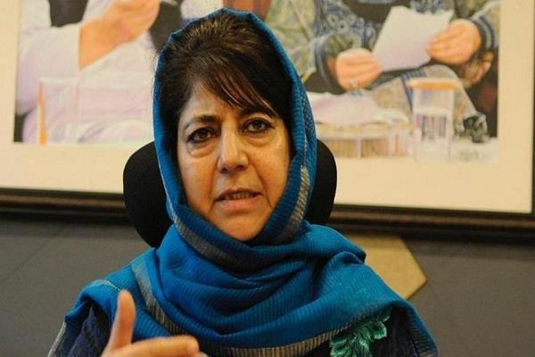 pdp s list of candidates released will contest mehbooba from anantnag