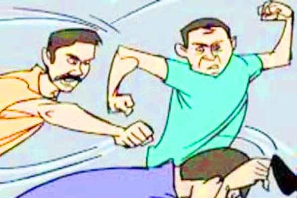 indora aged father son assault