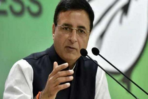 modi is pretending to be  watchman  congress