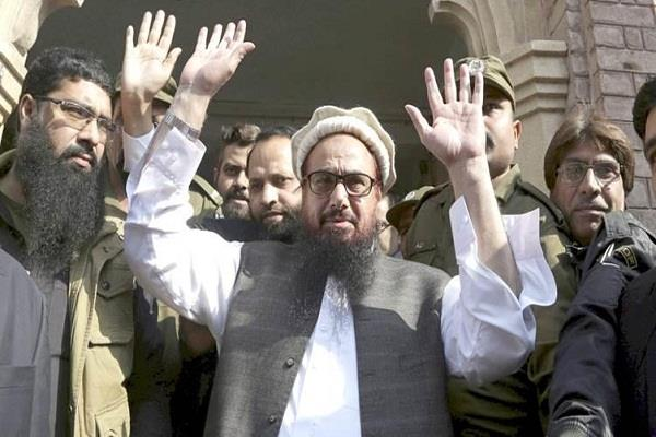 pakistan rejects un request for interrogation of hafiz saeed