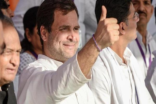 rahul s claim after coming to power will give government jobs within a year
