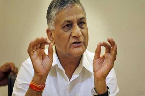 vk singh visits sri lanka high commission