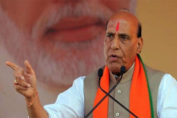 india will be free from poverty only if congress becomes free rajnath