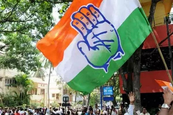 congress ready to election wars